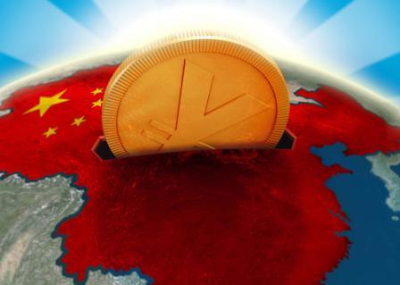 invertir en china